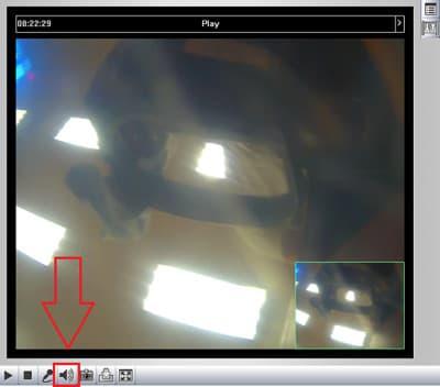 geovision-camera-audio-setting.jpg