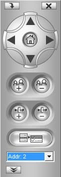 Geovision PTZ Controls