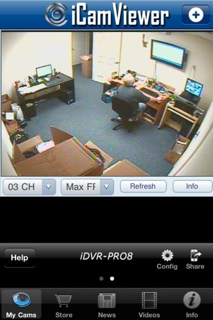 Surveillance Camera iPhone App