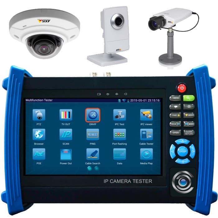 Test IP Security Camera