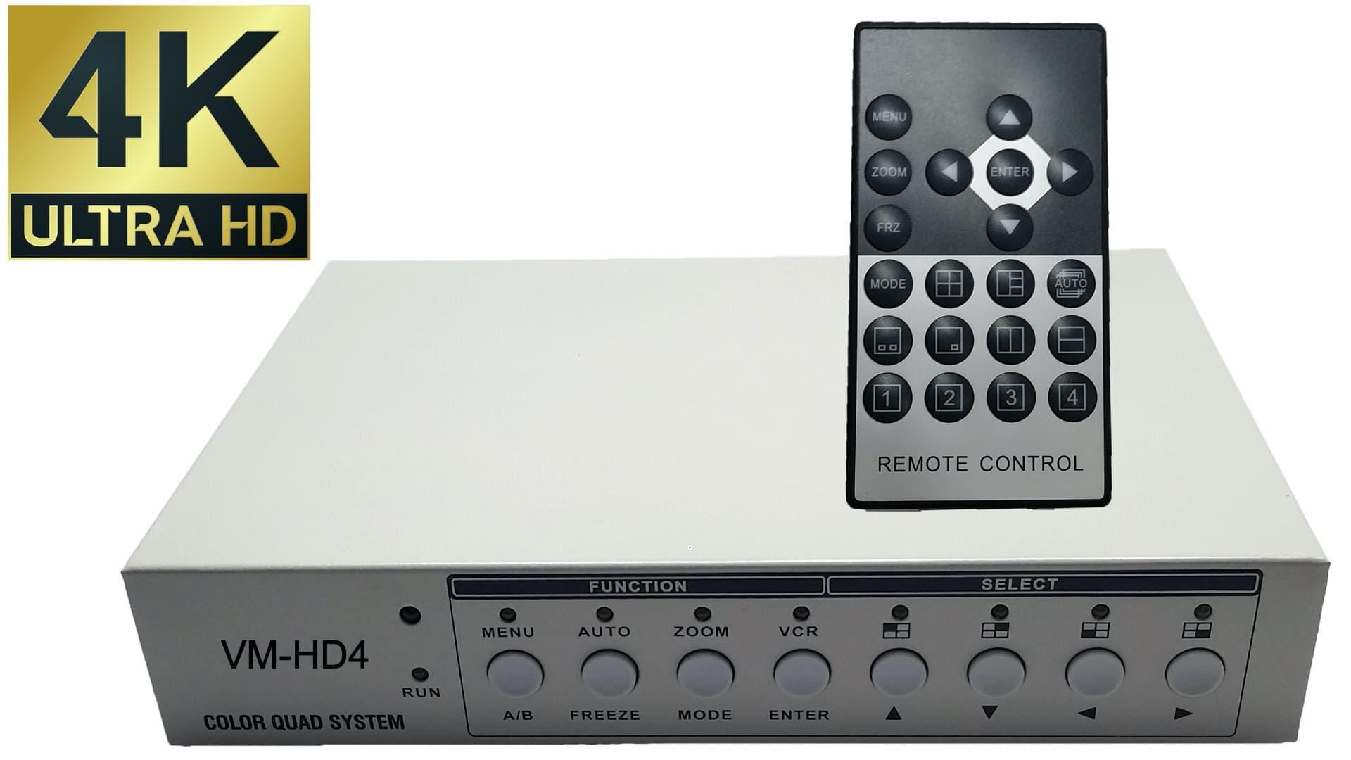 4K CCTV Multiplexer